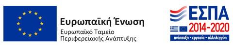 programma-espa-logo